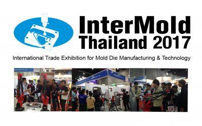 ขอเชิญร่วมงาน InterMold  Thailand 2017 ณ ไบเทคบางนา