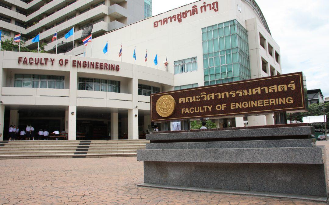 วิศวกร ของบริษัท จีโอเวิรคส์ ได้รับเชิญให้เป็นวิทยากรพิเศษในการถ่ายทอดความรู้เบื้องต้นเกี่ยวกับเทคโนโลยีการสแกนสามมิติและวิศวกรรมย้อนกลับ ให้เเก่นิสิตคณะวิศวกรรมศาสตร์ มหาวิทยาลัยเกษตรศาสตร์